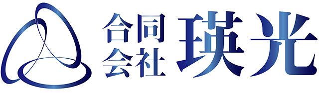 合同会社瑛光│viviサロン 静岡の健康・美容の商品の卸販売・小売販売